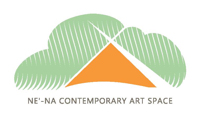 nena-new logo